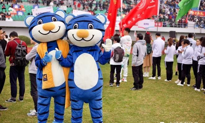 """融""""四史""""学习教育于健身锻炼 上海交大这样举行第48届校运会"""