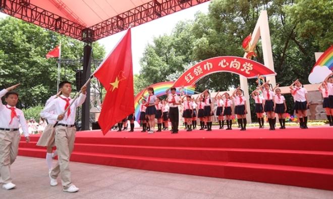 """红领巾心向党——上海少年儿童庆""""六一""""迎""""七一""""主题活动举行"""