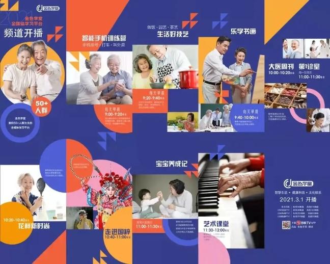 骄傲!上海首次荣获联合国教科文组织学习型城市奖
