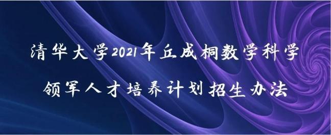 微信图片_20210105095908.jpg